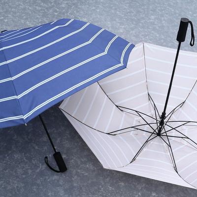 CM 2단 더블 스트라이프 자동우산 여성우산