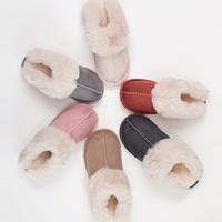 겨울 여성 방한 털 실내화 슬리퍼 따뜻한 거실화