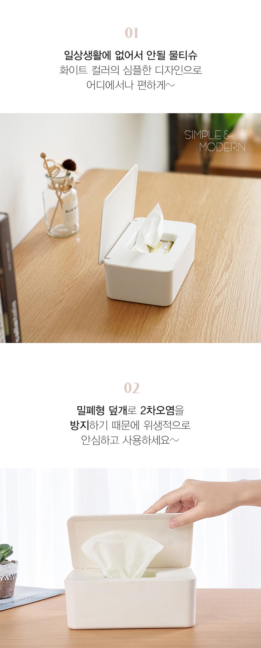 물티슈 케이스 커버 디스펜서 - 구디푸디, 4,500원, 생활잡화, 생활소모품