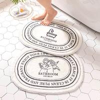 빈티지 엔틱 북유럽 디자인 욕실 화장실극세사 발매트