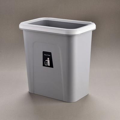 주방 음식물쓰레기통 오픈형