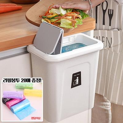 주방 음식물쓰레기통 뚜껑형