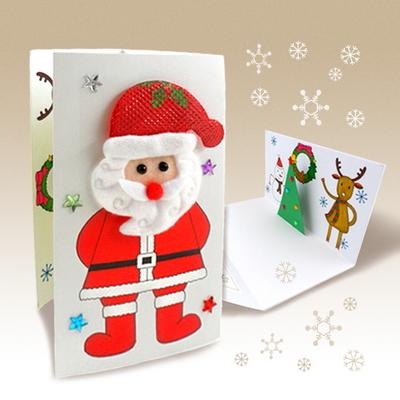 산타와 트리팝업카드 5인용