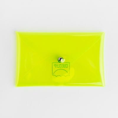 업사이클 PVC 카드 케이스 - 옐로우