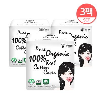 별난여자 국내최초 실크적용 유기농생리대 3팩 세트