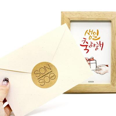 전통 편지봉투
