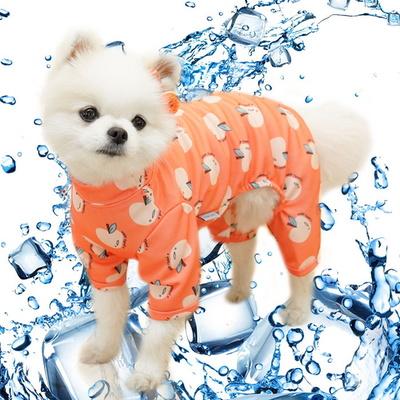 피치 쿨링 올인원 원피스 진드기 방지 해충 퇴치 강아지옷