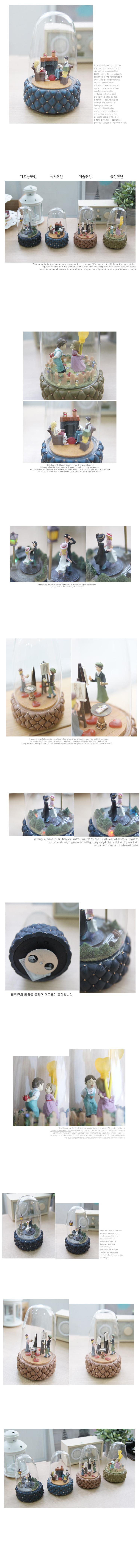 사랑스러운 커플 유리돔 오르골 생일선물 인테리어 소품 - 리빙톡톡, 42,000원, 장식소품, 오르골