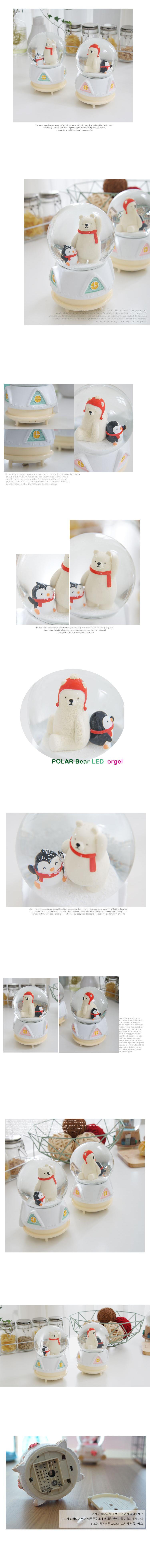 LED 폴라베어 워터볼 오르골 생일선물 인테리어 소품 - 리빙톡톡, 20,000원, 장식소품, 오르골