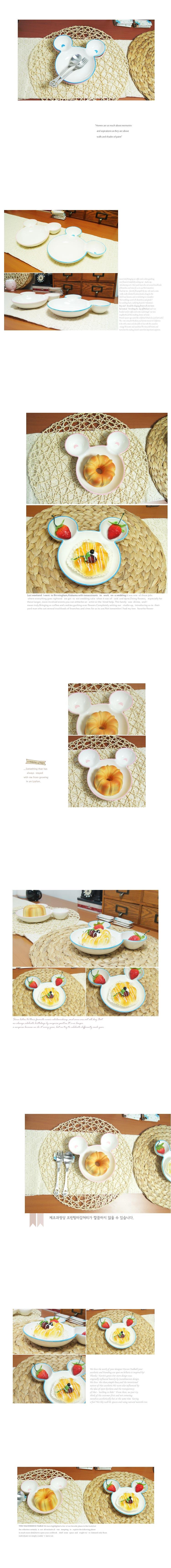 DS-635핸드페인팅 파스텔 나눔접시 어린이 간식 소스볼 접시 - 리빙톡톡, 24,000원, 나눔접시/식판, 나눔접시