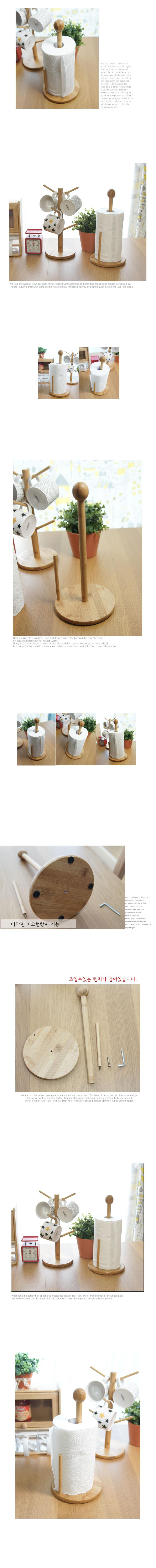 DS-1004대나무 우드 키친타올 걸이 홀더 - 리빙톡톡, 12,800원, 주방정리용품, 키친타올걸이