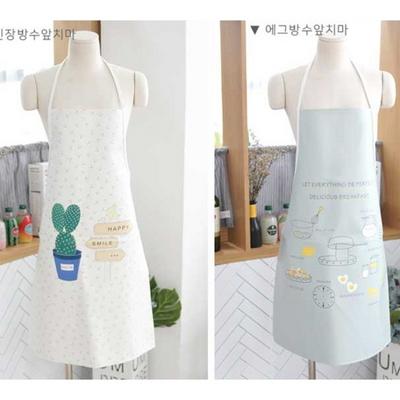 DS-L106메이비 방수 원피스 앞치마 5style 꽃집 까페 주방