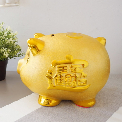 DS-S240대형 황금 복 돼지 저금통 장식품 2size 카페 소품 집들이 개업 선물