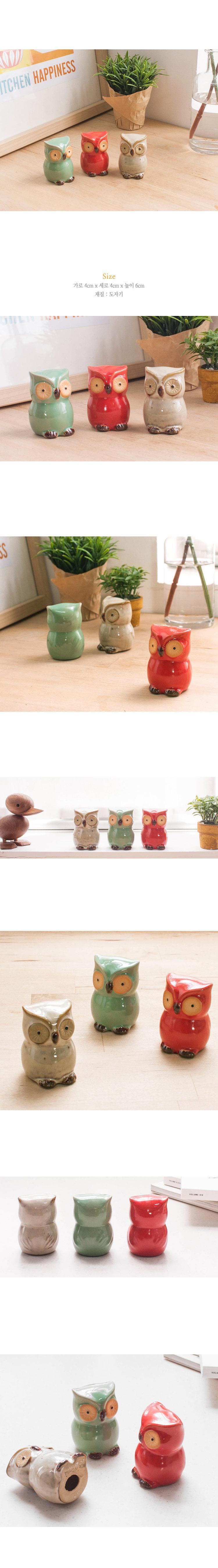 DS-S161미니 칼라 풍수 부엉이 장식품 3P 개업 집들이 선물 카페 소품 - 리빙톡톡, 12,000원, 장식소품, 기타 소품