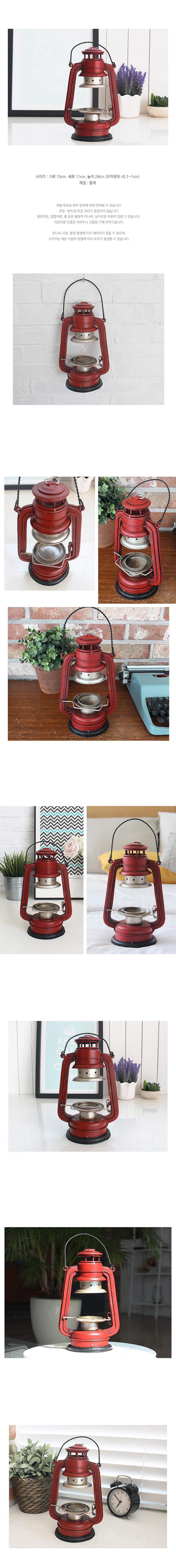 DS-S386레드 램프 캔들 홀더 촛대 카페 인테리어 소품 개업 선물 - 리빙톡톡, 32,000원, 캔들용품, 홀더/촛대
