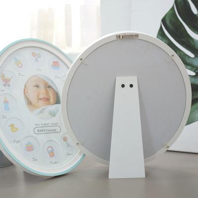 DS-S124베이비 성장 사진 액자 2color 아기 백일 돌 포토 소품