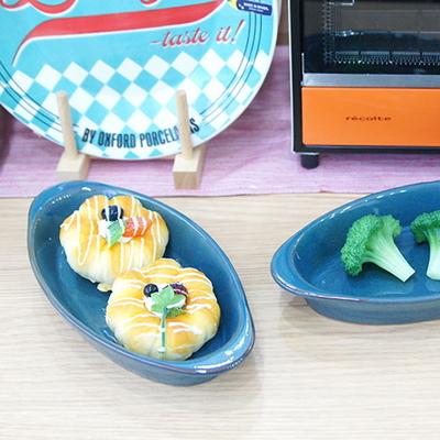 DS-L85 로얄블루 그라탕기 1P 카레 볶음밥 그릇 접시