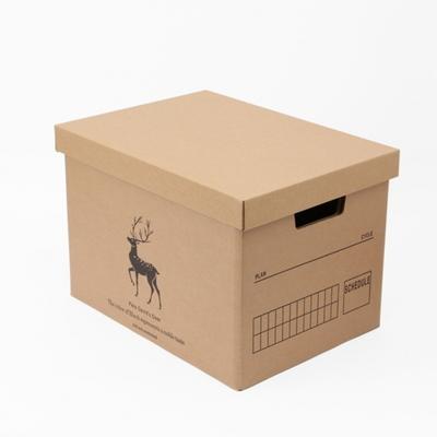 DS-G664 DIY 크래프트 수납 종이 박스 (39x28cm) 다용도 리빙 상자