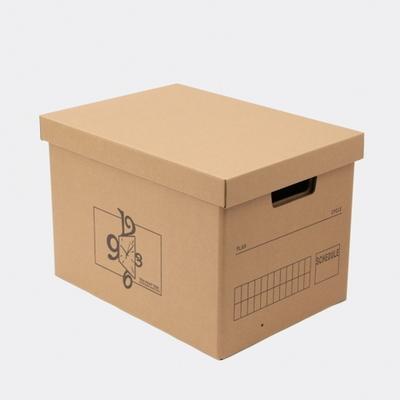 DS-G665 DIY 크래프트 수납 종이 박스 (39x28cm) 다용도 리빙 상자