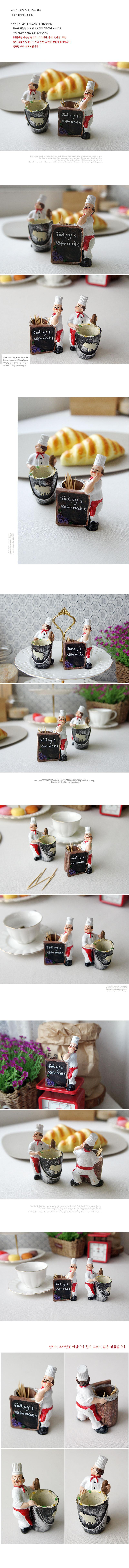 DS-L239빈티지 카우칠판 요지꽂이 장식품 2P 세트 카페 소품 - 리빙톡톡, 11,500원, 장식소품, 기타 소품