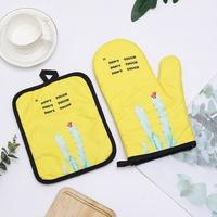 DT-365옐로우 냄비받침 오븐장갑 세트 주방장갑