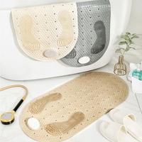 DE-16 욕실 미끄럼방지 지압 발판 발 매트 (크림)