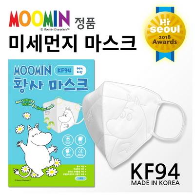 무민 황사 마스크 KF94 미세먼지 - 1박스 50매입
