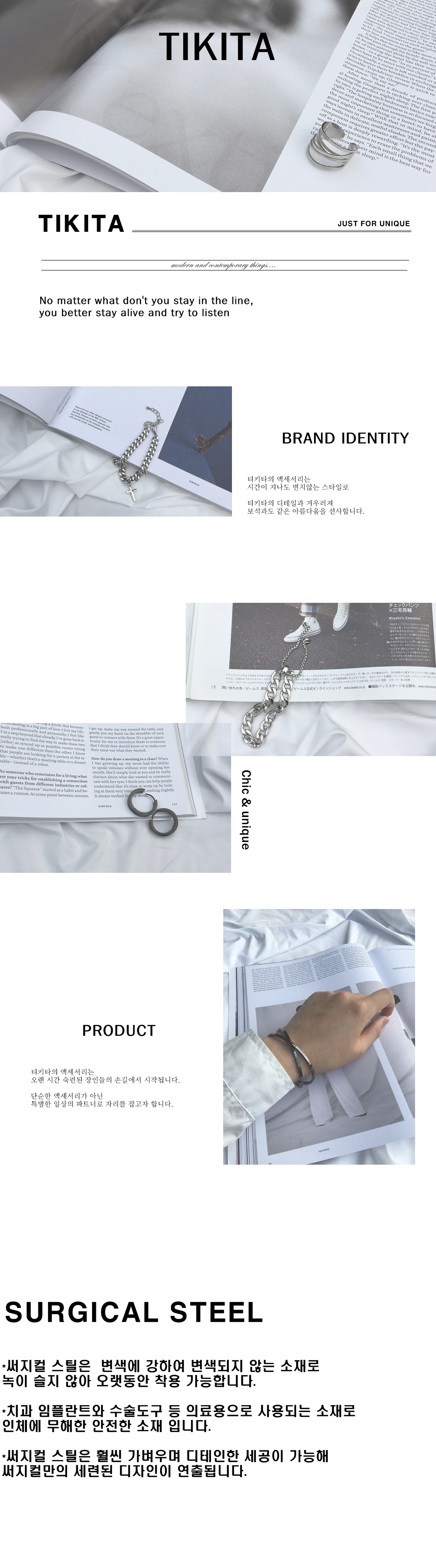 남자 패션 반지 써지컬 스틸 학생 체인 spring ring - 티키타, 20,900원, 남성주얼리, 반지