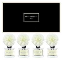 포시즌 사계절 선물세트 디퓨저 200ml 지니아 화이트꽃 x4
