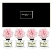 포시즌 사계절 선물세트 디퓨저 200ml 지니아 핑크꽃 x4