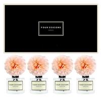 포시즌 사계절 선물세트 디퓨저 200ml 지니아 피치꽃 x4