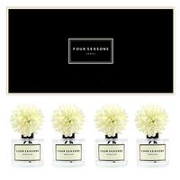 포시즌 사계절 선물세트 디퓨저 200ml 메리골드 화이트꽃 x4