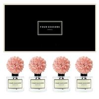 포시즌 사계절 선물세트 디퓨저 200ml 메리골드 핑크꽃 x4