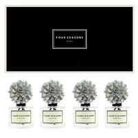 포시즌 사계절 선물세트 디퓨저 200ml 메리골드 스카이블루꽃 x4