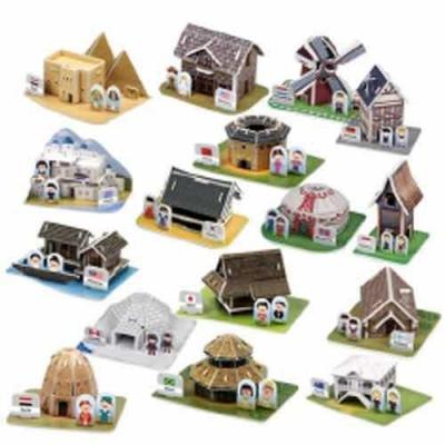 [스콜라스]세계 전통가옥과 전통의상/3D종이입체퍼즐