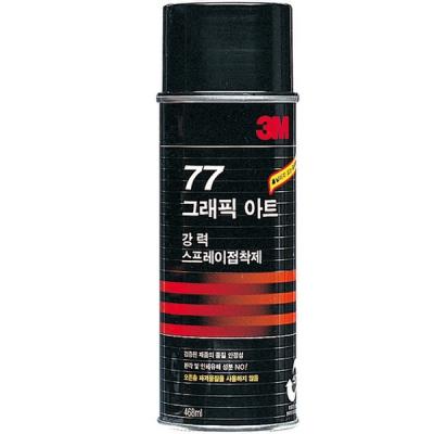 3M 77풀/강력접착스프레이#77 455ml/16온즈/강력 고정