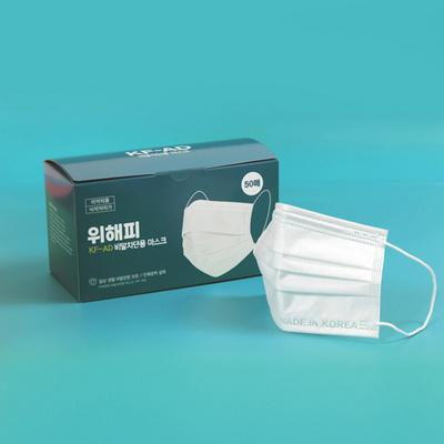 위해피_국산 KF-AD 비말차단 마스크 50매 의약외품