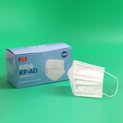 위인슈_국산 KF-AD 비말차단 마스크 50매 의약외품
