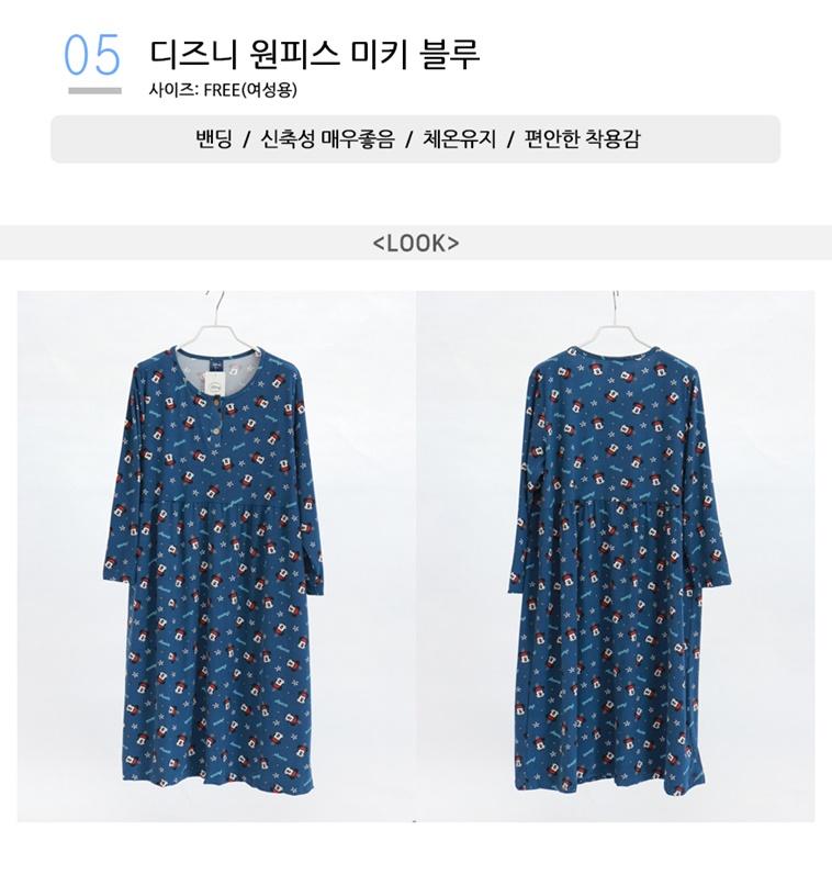 여성 디즈니 미키마우스 미니마우스 피치기모 잠옷 - 메리골드, 11,900원, 잠옷, 여성파자마