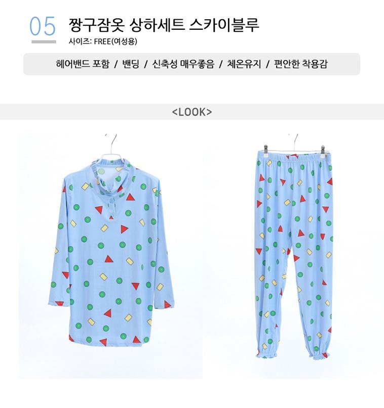 여성 피치기모 도형 잠옷 상하세트 원피스 - 메리골드, 8,900원, 잠옷, 여성파자마