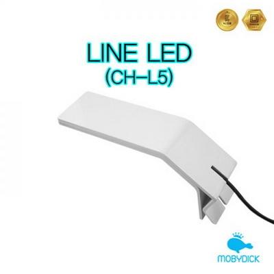 모비딕 LED걸이식 조명 CH-L5