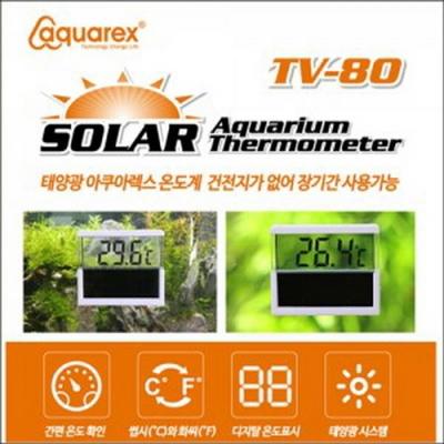 아쿠아렉스 태양광 온도계 TV-80