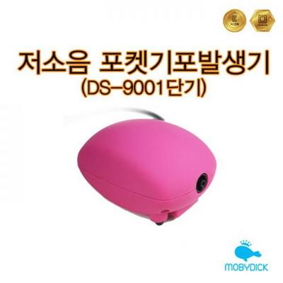 모비딕 1구 기포발생기 DS0001