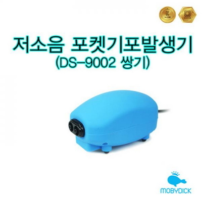 모비딕 2구 기포발생기 DS0002