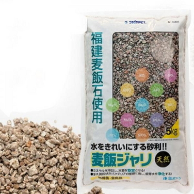 SUDO 바닥모래(맥반석 자갈 5kg S)-1082