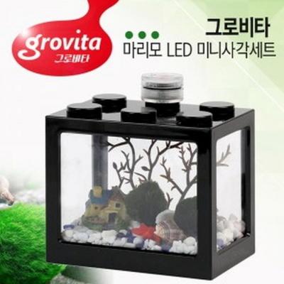 그로비타 마리모 LED 미니 사각어항 세트 (블랙)