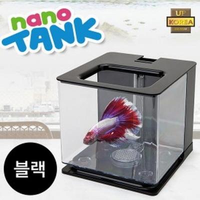 나노탱크 자동물갈이 어항 (블랙)