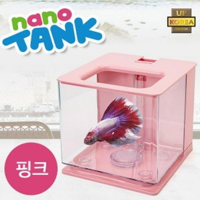 나노탱크 자동물갈이 어항 (핑크)