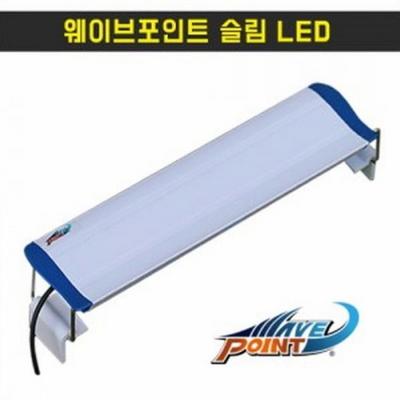 웨이브포인트 슬림 LED 조명 25cm