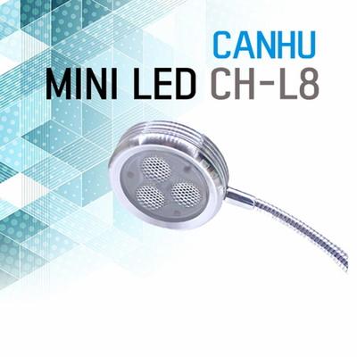 칸후 LED 미니등 CH-L8